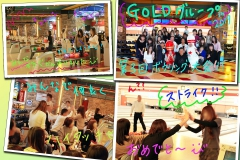 2019GOLDグループ忘年会&ボーリング大会