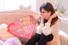 ☆彡St Valentine's Day☆彡