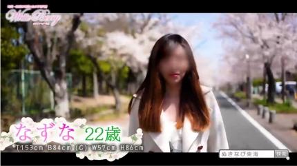 桜の木の下で彼女と妄想デート!?