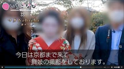 京都で舞妓さん撮影