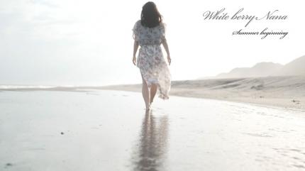 ~夏の始まり~ whiteberry Nana