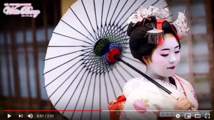 京の都で超ミニマム級ロリカワ嬢が着物姿で登場♪